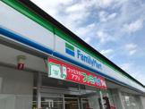 ファミリーマート 神戸玉津インター小山店