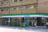 ファミリーマート 新代田駅前店