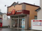 ほっともっと神戸玉津店