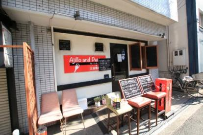 アヒージョtoパスタ×三谷製麺所の画像1