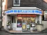 ローソン 道玄坂二丁目店