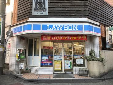 ローソン 道玄坂二丁目店の画像1