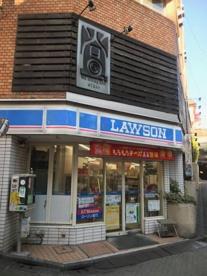ローソン 道玄坂二丁目店の画像2