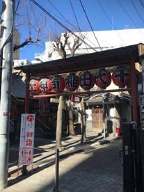 千代田稲荷神社の画像1