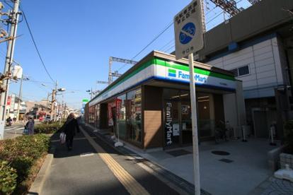 ファミリーマート 守口市駅東店の画像1