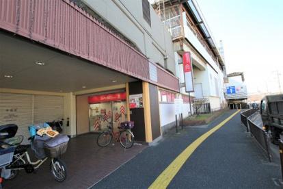 ダイソー京阪西三荘店の画像1