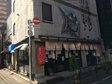 もつ焼ウッチャン 渋谷道玄坂店の画像1