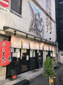 もつ焼ウッチャン 渋谷道玄坂店の画像2