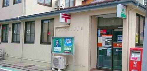 局 藤井寺 郵便