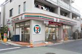 セブン-イレブン 下高井戸駅北口店