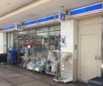 ローソン 下高井戸駅前店