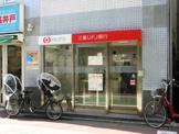 三菱UFJ銀行 下高井戸出張所