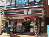 セブン-イレブン 世田谷東松原駅前店