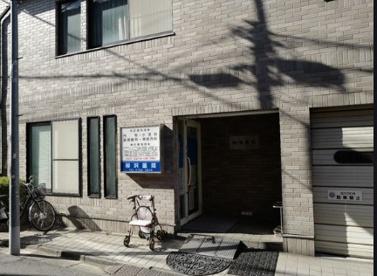 慈真会柳沢医院の画像1