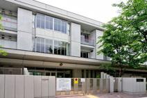 世田谷区立駒沢小学校