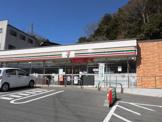 セブンイレブン神戸有野町唐櫃店