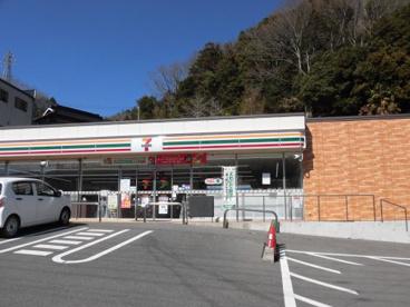 セブンイレブン神戸有野町唐櫃店の画像2