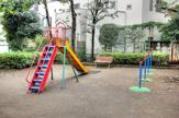 世田谷区立羽根木二丁目公園