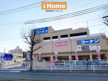コーナン本山店の画像1
