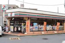 セブンイレブン 川崎中野島東店