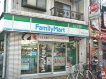 ファミリーマート 平井三丁目店