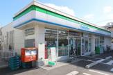 ファミリーマート 若松栄盛川町店
