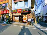 すき家 桜上水駅前店