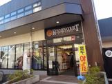 キッチンコート 桜上水店