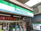 ファミリーマート 港南中央通店