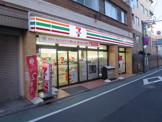 セブン-イレブン 世田谷池ノ上駅南店