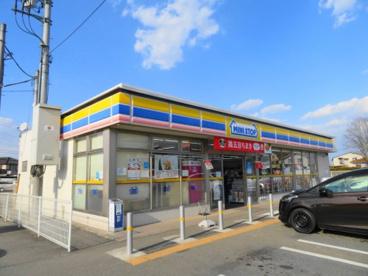 ミニストップ宇都宮川俣店の画像1