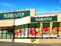 食品館あおば 新羽店