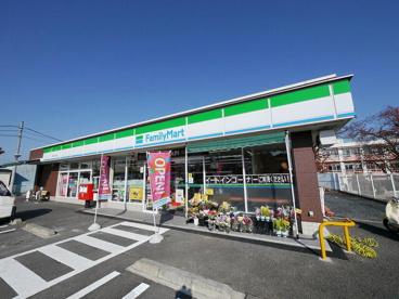 ファミリーマート 狭山富士見通り店の画像1