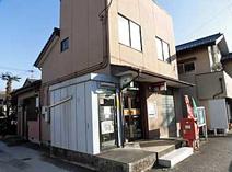 鯉沢郵便局