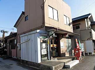 鯉沢郵便局の画像1