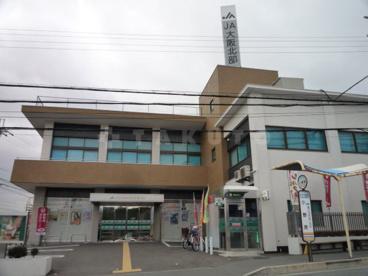 JA大阪北部豊川支店の画像1
