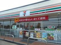 セブンイレブン 武蔵村山神明3丁目店