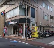 ドミノ・ピザ 六郷土手店