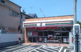 セブンイレブン 大田区大森西1丁目店