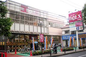 BeLX(ベルクス)足立綾瀬店の画像1