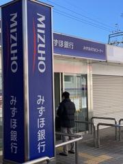 みずほ銀行 坂戸出張所(ATM)の画像1