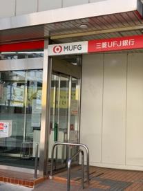 三菱UFJ銀行 坂戸支店の画像1