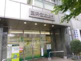 三井住友銀行取手支店
