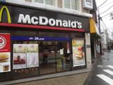 マクドナルド 方南町店