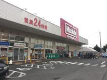 マックスバリュ 開成駅前店