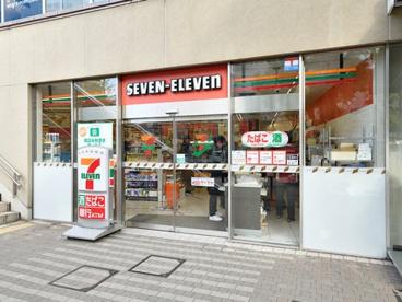 セブンイレブン 東京ドームシティミーツポート店の画像1