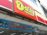 デイリーヤマザキ 可部バイパス店