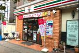 セブンイレブン 横浜和田町駅前店