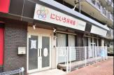 にじいろ保育園和田町