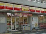 デイリーヤマザキ 巣子ニュータウン店